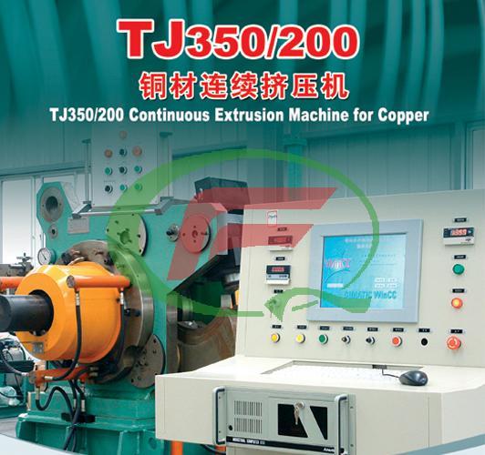 Copper Continuous Extrusion Equiment