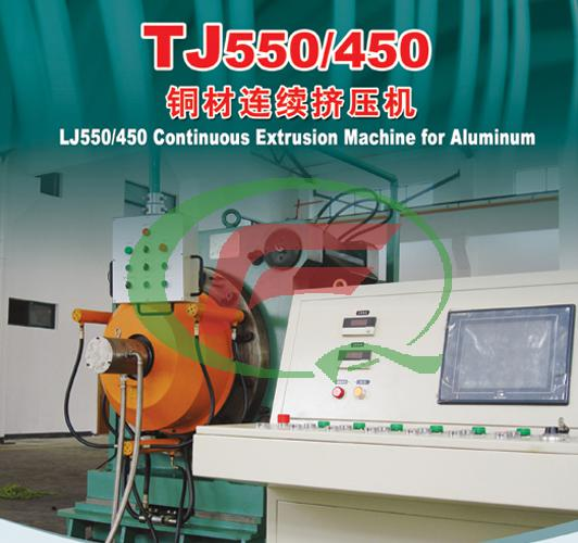 Copper Continuous Extrusion Machine
