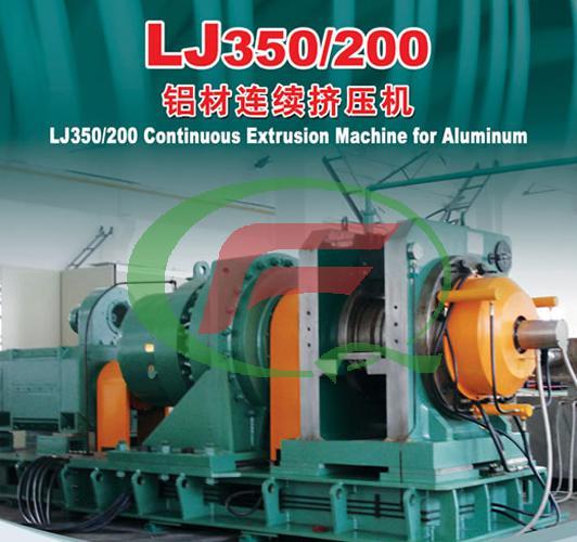 Aluminum Continuous Extruding Equipment